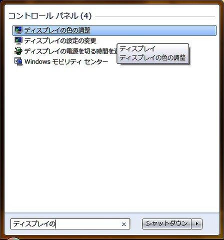 20140717-094035.jpg