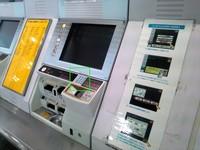 JR乗車券自動販売機
