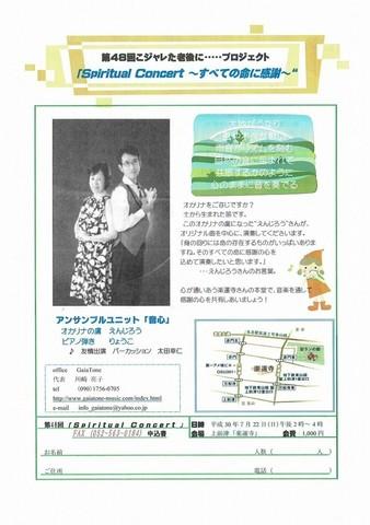 Flier_01.jpg