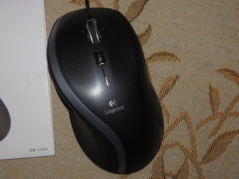 レーザーマウス