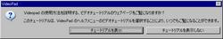 セットアップ画面3